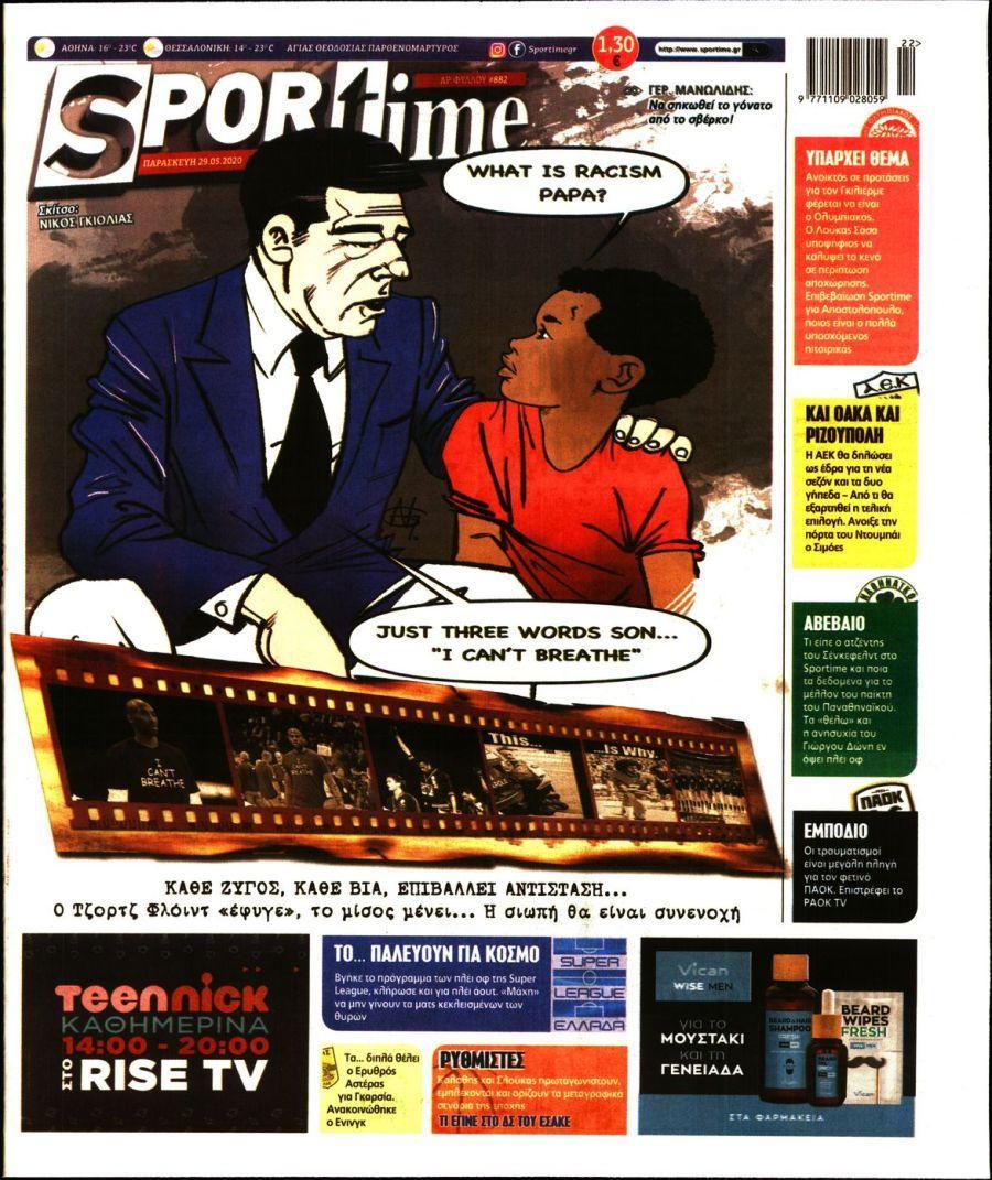 Sportime 9