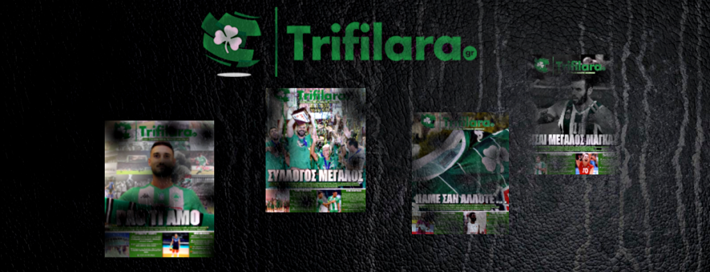 Trifilaragr Frontpage 1024x393