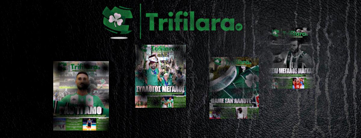 Trifilaragr Frontpage