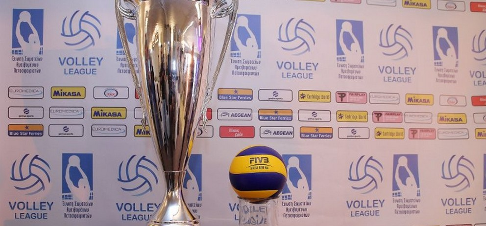 Volleyleague 1