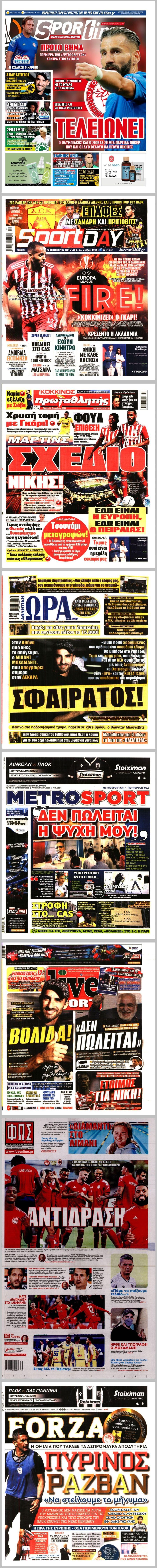 News1 5